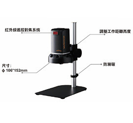 UM06 數位顯微鏡