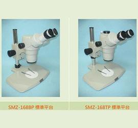 SMZ-168 系列立體顯微鏡