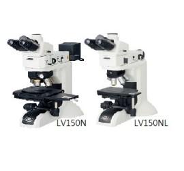 Nikon 金相顯微鏡 LV150N / LV150NL