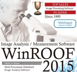 WinROOF2015