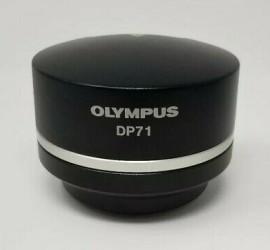 DP71-高階影像系統