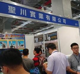 2020/08/19~08/22 台北國際模具暨模具製造設備展 攤位 Q023