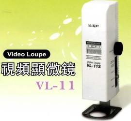 視頻顯微鏡、USB數位顯微鏡