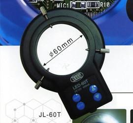 JL系列LED環型燈