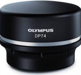 DP74- 冷卻式彩色相機
