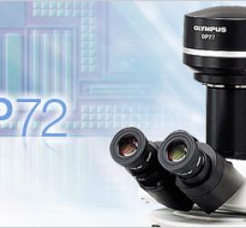 DP72-高階影像系統